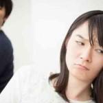 熟年離婚~結婚相手への愛情の変化!?冷める妻!?孤独な妻!?